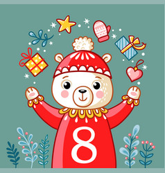 Christmas polar bear juggles with gifts vector