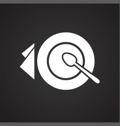 dish icon on black background for graphic and web vector image
