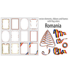 Elements ribbons and frames with flag colors vector