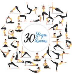 30 yoga asanas set isolated on white background vector
