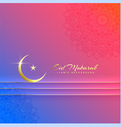 beautiful eid mubarak colorful festival background vector image