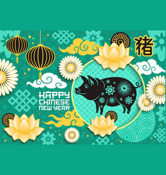chinese new year of pig poster with zodiac animal vector image