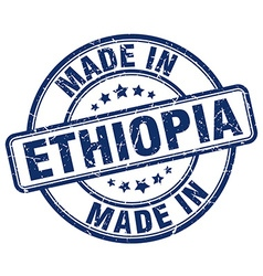 made in Ethiopia vector image