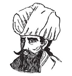 Mohammed vintage vector