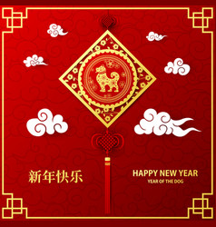 New year background with golden chinese vector