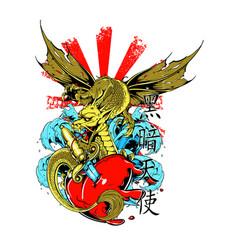 dragon heart vector image