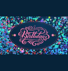 Happy birthday invitation card elegant vector