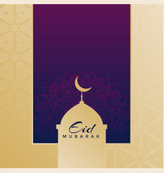 Islamic eid festival design background vector