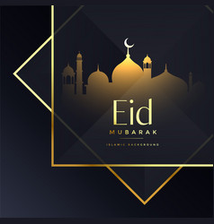 black islamic eid festival greeting background vector image