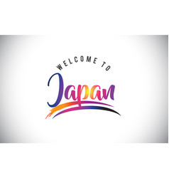 Japan welcome to message in purple vibrant modern vector