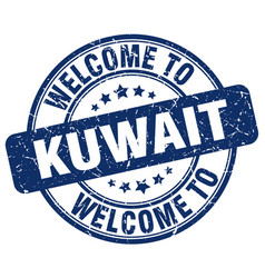 Welcome to kuwait vector