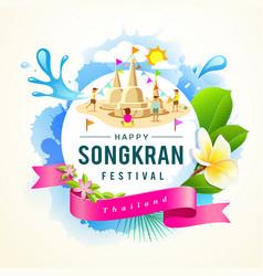 songkran festival summer of thailand vector image vector image