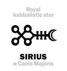Astrology sirius the royal behenian kabbalistic vector