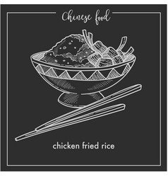 Chicken fried rice in bowl with chopsticks from vector