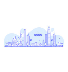 Hong kong skyline people republic china vector