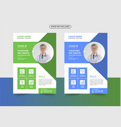 Medical care and hospital flyer template vector
