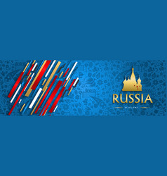 Russia soccer background banner for sport event vector