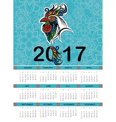 Rooster symbol of the year vector