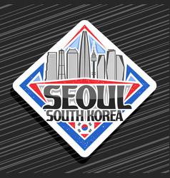 logo for seoul vector image