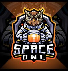 space owl esport mascot logo design vector image