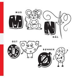 Danish alphabet mouse needle cheese beans vector