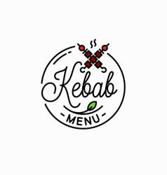 kebab menu logo round linear logo kebab vector image