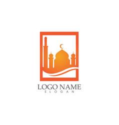 Mosque moslem icon design vector