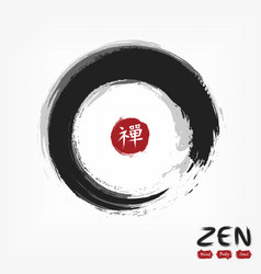 Enso zen circle style sumi e design black gray vector