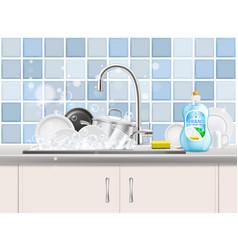 Dishwashing liquid advertising poster vector