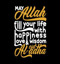 May allah fill your life with happiness love vector
