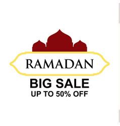 Ramadan big sale up to 50 off template design vector