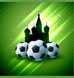 Soccer russia tournament shiny flyer background vector