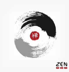 Yin and yang circle symbol sumi e style and ink vector