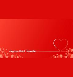happy valentines day heart lines design vector image