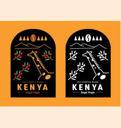 Kenya coffee bean label design vector