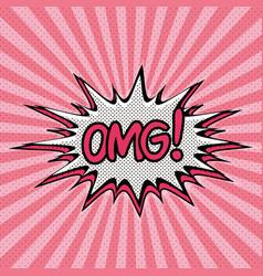 omg comic speech bubble pop art vector image