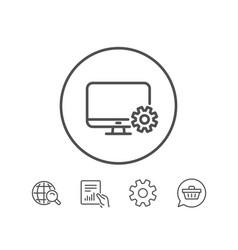 Computer or monitor icon service cogwheel sign vector