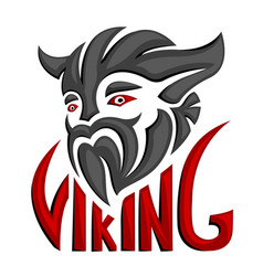 logo with barbarian vector image