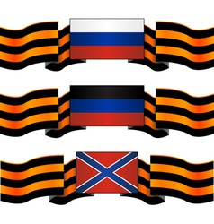 set of flags of russia donetsk and novorossiya vector image