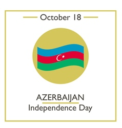Azerbaijan Independence Day vector image vector image