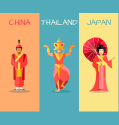 asian cultural attractions concept set vector image