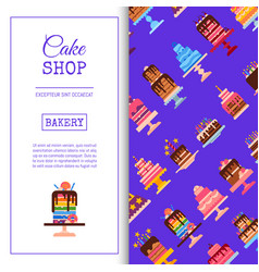 cake shop seamless pattern vector image