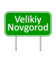 Velikiy Novgorod road sign vector
