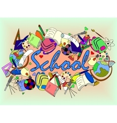 School coloring book vector image