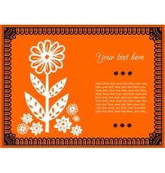 postcard with flower vector image vector image