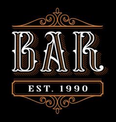 bar logo design vector image