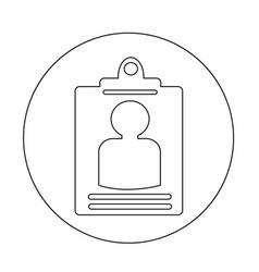 identity card icon design vector image