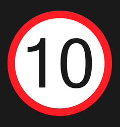 maximum speed limit 10 flat icon vector image vector image