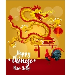 Chinese New Year rooster and dragon greeting card vector image