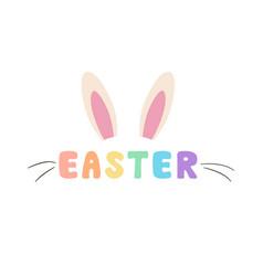 Happy easter rabbit text vector